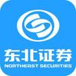 东北证券融e通官方版 v0.83