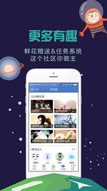 海豚读书iOS版 V1.28 - 截图1