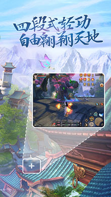 天下iOS版 V1.07 - 截图1