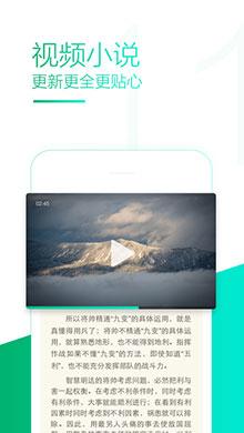 UC浏览器iOS版 V11.2.5.881 - 截图1