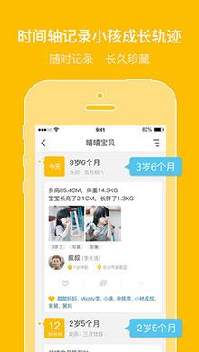 亲信iOS版 V1.0.2 - 截图1
