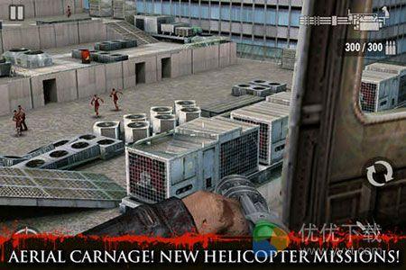 职业狙击手2僵尸版破解版 iOS版V1.1 - 截图1