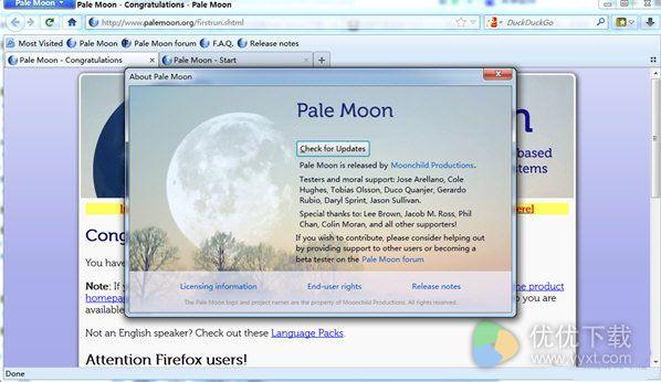 Pale Moon 64位 官方版 V26.4.1 - 截图1