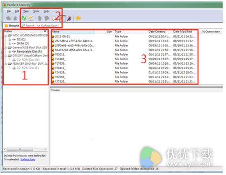 电脑数据恢复软件3