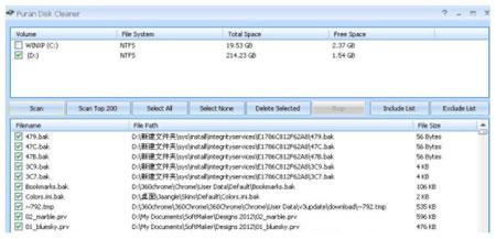 电脑数据恢复软件4