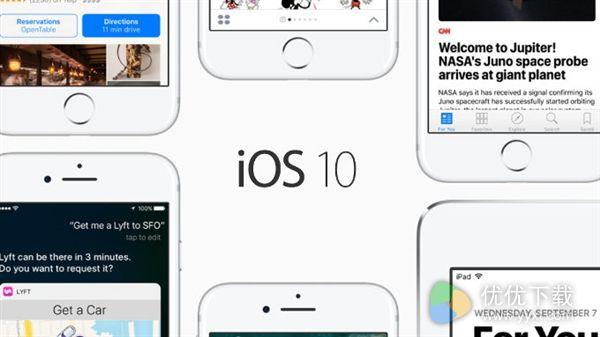 iOS10正式版必须要更新的七大理由