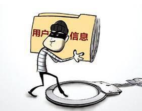 个人信息保护法