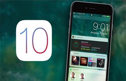 iOS10技术漏洞 大量苹果用户设备变砖无法使用