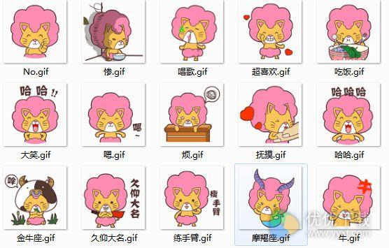 毛毛猫自恋表情官方版 - 截图1