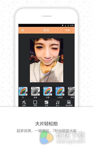 GIF快手(GIF Show)安卓版 v4.52.2.2746 - 截图1