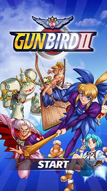 GunBird2 iOS版V1.0.4 - 截图1