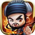 江湖群英传iOS版 V1.5.5