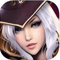 黎明之光iOS版 V1.0.13