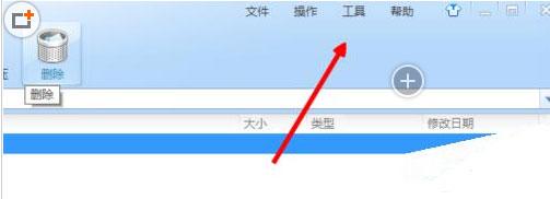 360压缩怎么设置文件格式3