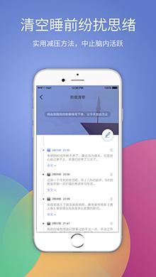 香橙iOS版 V4.3.3 - 截图1