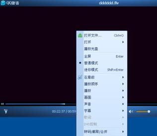 qq影音怎么取消高清加速3