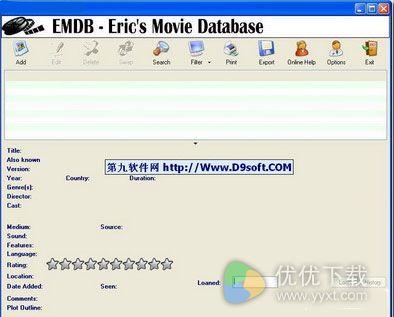 EMDB官方版 v2.62 - 截图1