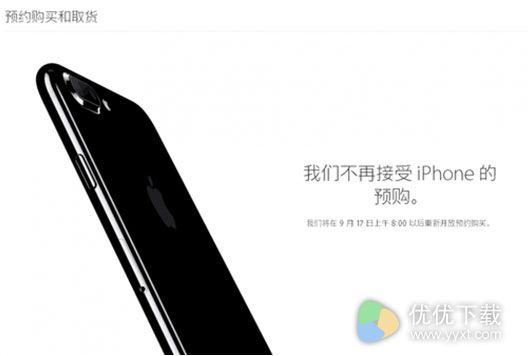 苹果大屏小屏之争3