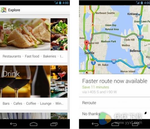 谷歌地图(Google Maps)安卓版 v9.48.2 - 截图1