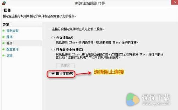 如何阻止Adobe联网验证防激活失效6