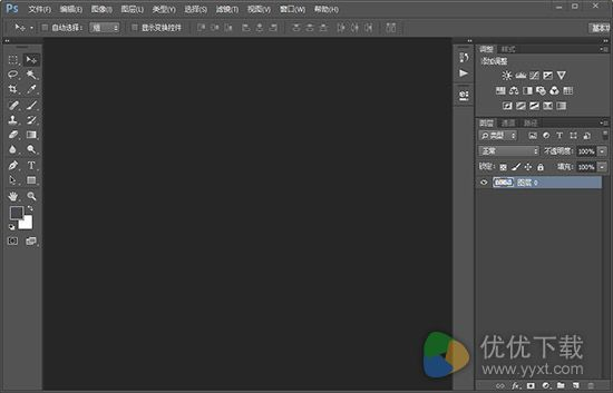 Photoshop CC 2015.5 32位官方版 V17.0.1 - 截图1