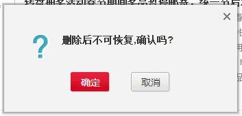 搜狐视频用户怎么查看消息3