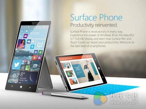 微软手机屏幕指纹识别