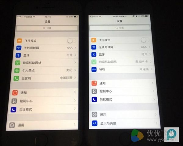 一招告别iPhone6s、iPhone7屎黄屏:So easy!