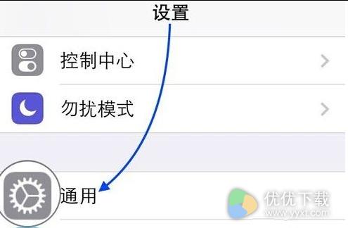 iPhone7怎么翻墙