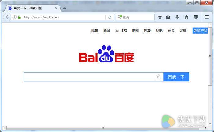 Firefox 32位官方版 v51.0.3 - 截图1