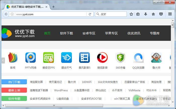 Firefox绿色便携版 v52.0 Beta9 - 截图1