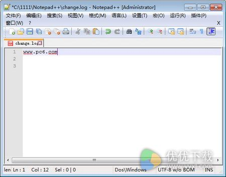 Notepad++ 32位 v7.0.0 - 截图1