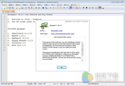 Notepad++ 64位 v7.0.0 - 截图1
