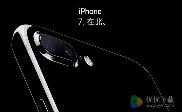 最新苹果iPhone排名出炉