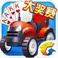 欢乐升级iOS版 V3.0.12