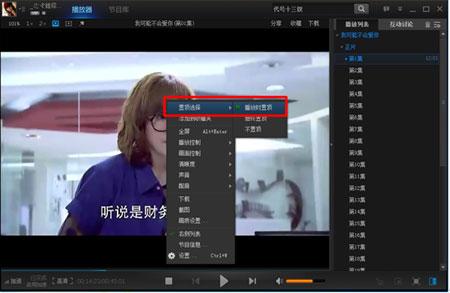 PPTV网络电视怎么置顶4