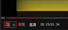 搜狐视频播放器开启智能模式