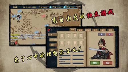 江湖X iOS版V1.1.11 - 截图1