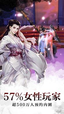 剑侠世界iOS版 V1.1.2676 - 截图1