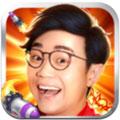 大大大乱斗安卓版 v1.1.0.0