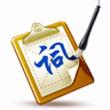 百度推广客户端官方版 v5.75