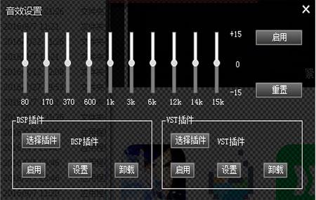 灵音播放器官方版 v3.0.1.1 - 截图1
