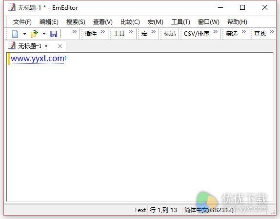 EmEditor Professional 64位绿色版 v16.8.1 - 截图1