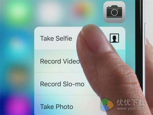 iOS10怎么省电 苹果iOS10省电设置教程9