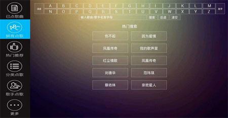酷我K歌KTV模式测评:在客厅里唱KTV5