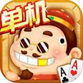 欢乐斗地主单机版iOS版 V1.1