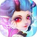全民挂西游iOS版 V1.0.2