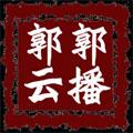 郭郭播放器官方版 V1.2.0.0