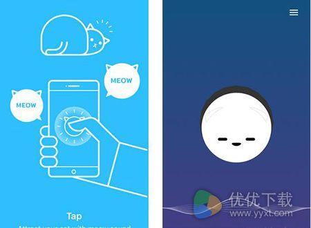 Q-Chan测评:会猫叫的闹钟4