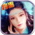 灵武九天安卓版 v1.15.0901